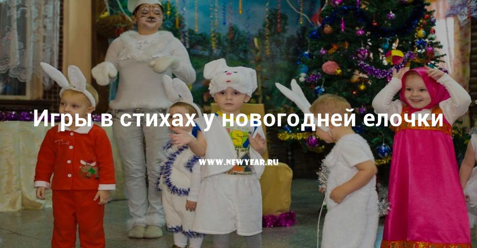 Игры для девочек онлайн Новогодние и Рождественские игры